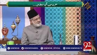 Subh E Noor - 22 December 2017 - 92NewsHDPlus
