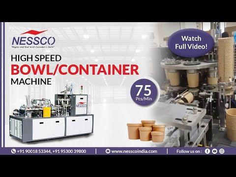 PAPER BOWL  MAKING MACHINE  ( 75 Pcs/ Min) || Paper Container Machine