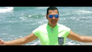 Kintropic Bikini Lunares Amarillos Official Video Full HD