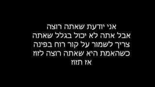 Little Mix- Move מתורגם לעברית