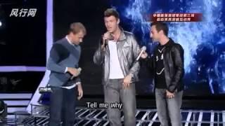 Backstreet Boys Singing Acapella