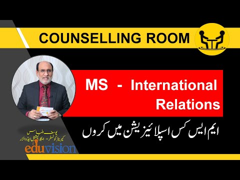Q & A Session | Specializations for MS IR International Relations | Yousuf Almas