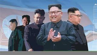 Kim Jong Un: The Rise of a Dictator width=