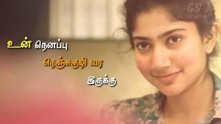 Whatsapp status tamil - Un nenappu nenjukuli vara irukku 💕 Sai Pallavi Love Edit 💕 Rajini Moule GS width=