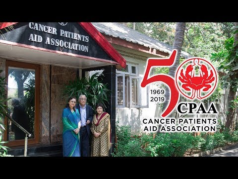 About CPAA