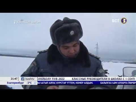 В Башкирии стартовала спецоперация «Снегоход»