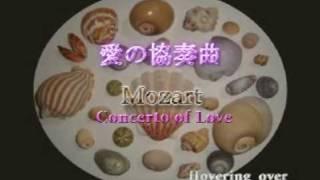 Mozart  Piano Concerto of Love