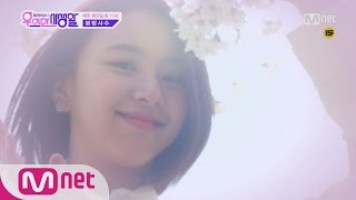 [TWICE Private Life] Chae Young sending a video letter to her Future Boyfriend♡ EP.07 20160412