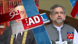 92 News Headlines 09:00 PM - 19 August 2017 - 92NewsHDPlus