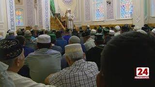 21 августа мусульмане отметят Курбан-байрам