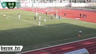 Къркларелиспор - Берое (0:1 Станислав Костов 14')