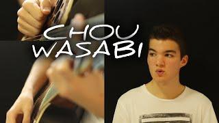 """Chou Wasabi"" - Julien Doré - Amaury David Cover"