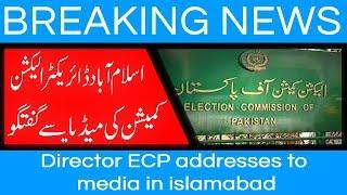 Director ECP addresses to media in islamabad | 27 July 2018 | 92NewsHD