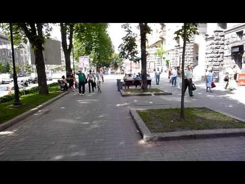 Kiev, Ukraine, July 4, 2010 –  Khreshchatyk St.