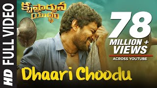 Dhaari Choodu Full Video Song, Krishnarjuna Yuddham Video songs, Nani, Anupama, Rukshar