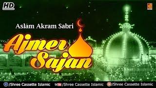 Apne Dar Pe Bulao   Aslam Akram Sabri,Dargah Qawwali Song   2016   Khwaja   Ajmer Sharif Dargah width=