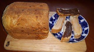 Как я пеку хлеб!!! Новый рецепт домашнего сгущенного молока!!!!