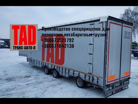 TAD Jumbo 30-3
