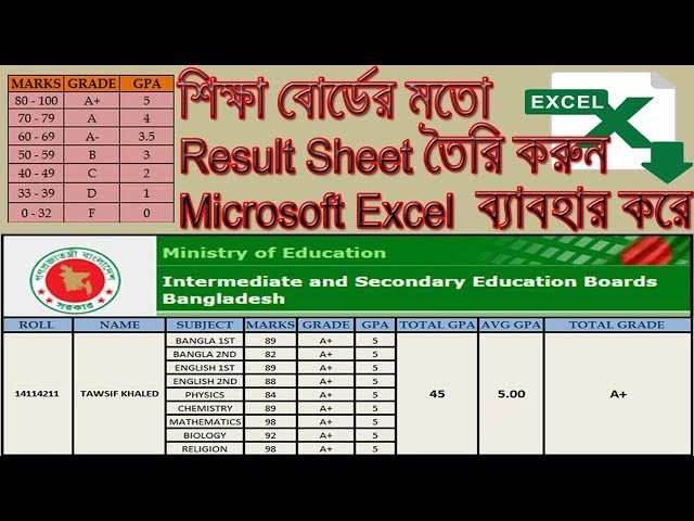 Download thumbnail for How to Create Student Result Sheet/Grade