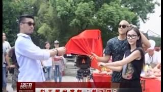 彭于晏出演新黄飞鸿