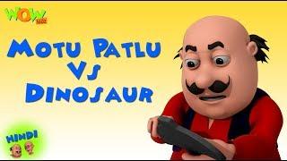 Motu Patlu Vs Dinosaur - Motu Patlu in Hindi - 3D Animation Cartoon - As on Nickelodeon width=