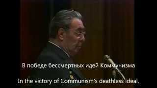 Soviet National Anthem(1977 Lyrics)