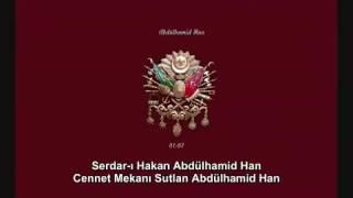 Abdülhamid Han Marşı 000