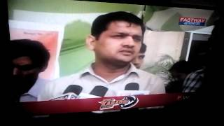 CCET union live on fast way news