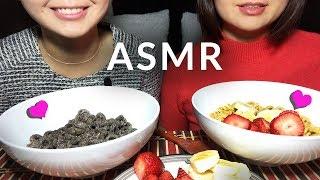 ASMR l Oreo O's + Honey Nut Cheerios Cereal 시리얼 먹방 Crunchy Mukbang EATING SOUNDS (No Talking)