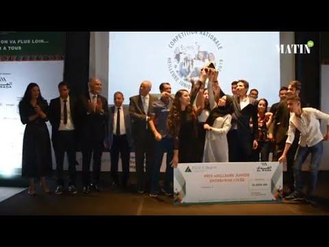 Video : Injaz Al-Maghrib : Franc succès de la compétition nationale de la Meilleure Junior Entreprise 2019