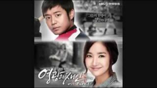 Man Of Honor OST Hyo-rin (SISTAR) - 내겐 너니까 (Who You Are To Me)