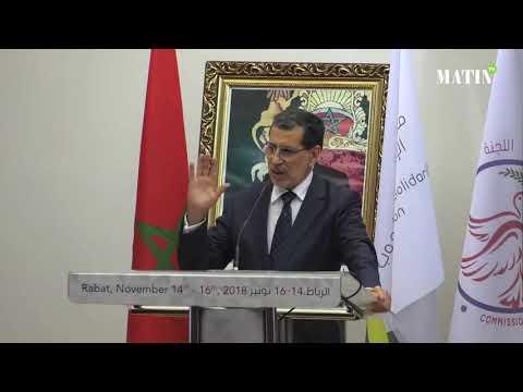 Video : Allocution du chef de gouvernement à l'ouverture du 11e congrès sur la solidarité