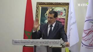 Allocution du chef de gouvernement à l'ouverture du 11e congrès sur la solidarité