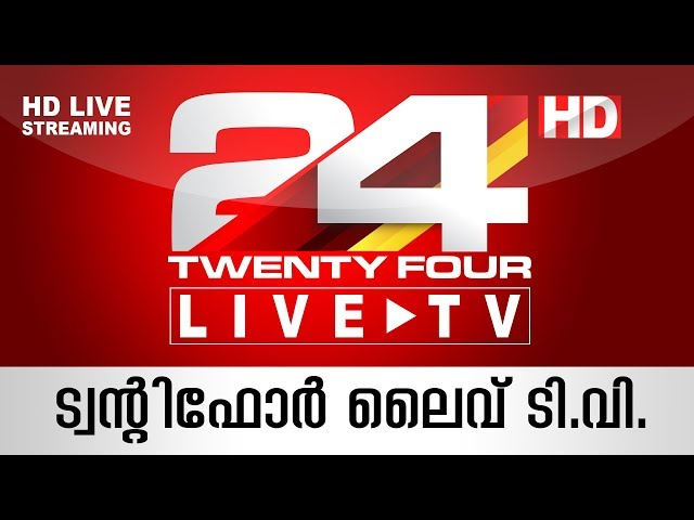 Download thumbnail for 24 News Live TV   Live latest Malayalam News