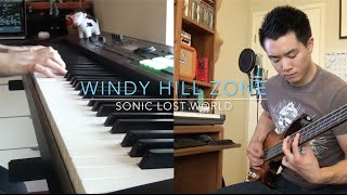 Windy Hill Zone ft. Jordan Chin - Sonic Lost World