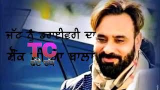 New punjabi whatsapp status|| ( Babu man ) || Trala 2 song ||