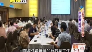 【中視新聞】古惑仔江湖求生存 染毒後翻轉人生 20141223