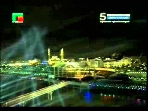 Çeçenistan Grozni City' nin Açılışı