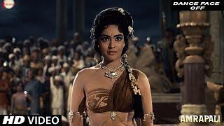 Vyjayanthimala's Dance Face Off | Amrapali | HD Video | Sunil Dutt | Shankar - Jaikishan width=