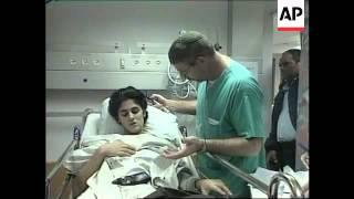 ISRAEL: NETANYA: CAR BOMB EXPLOSION (3) HOSPITAL