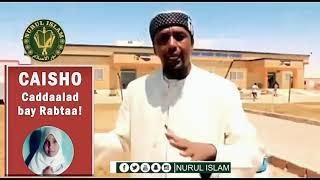 Sheikh Kenyawi oo ka hadlay Kufsigii Loogestay gabadhii Galkacayo