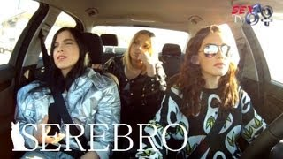 SEREBRO - Big Love Show 2012