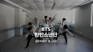 [EAST2WEST] BTS (방탄소년단) - Boy In Luv (상남자) Dance Cover