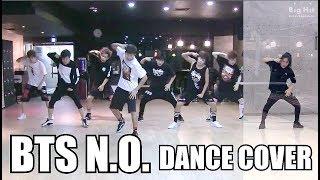 [XTINE] BTS (방탄소년단) - N.O. Dance Cover