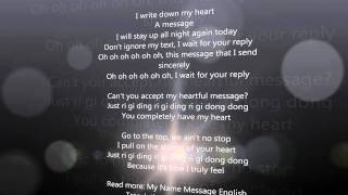 my name message lyric