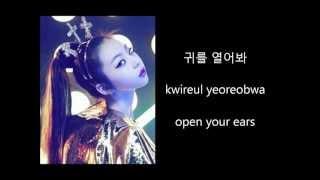 Wonder Girls-Like This [LYRICS HANGUL+ROMANIZED+TRANS]