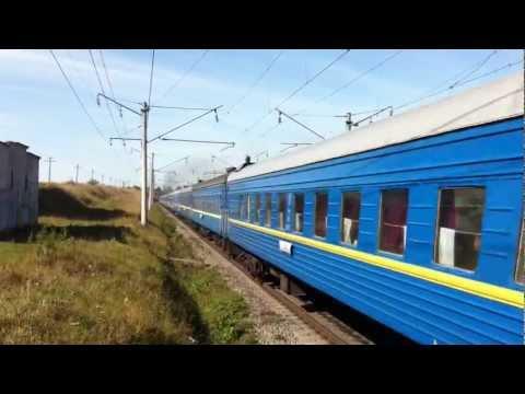 Train 86Л Lvov – Simferopol ( Поезд 86Л Львів – Сімферополь )
