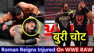 Roman Reigns Real Injury & in hospital After Drew's Attacked | Dean Ambrose Injury Update | WWE RAW