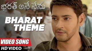 Bharat Ane Nenu Un Released Song Video - Climax Theme Song - | Mahesh Babu, Devi Sri Prasad