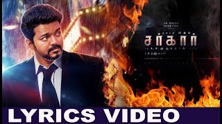 Sarkar Official: OruViral Puratchi song Lyrics | Thalapathy Vijay | Sarkar second single